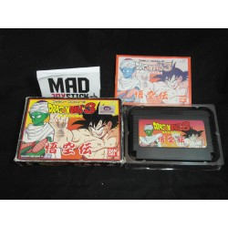 Dragon Ball 3: Gokuden (Completo) NTSC JAPON Famicom Nintendo NES