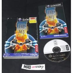 Ikaruga (Completo) PAL Nintendo Gamecube GC